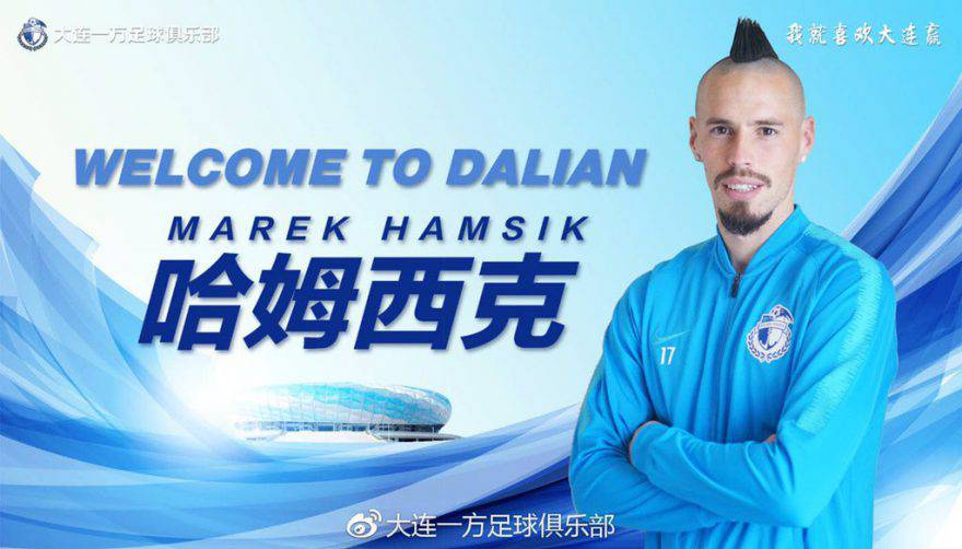 Debutto Hamsik